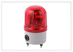 Electric Gate Alarm Lamp Repair